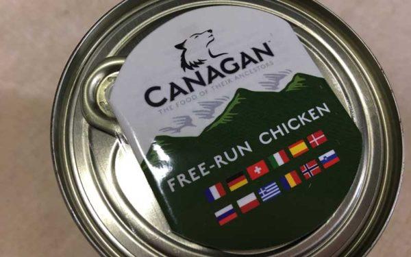 カナガン缶の上面